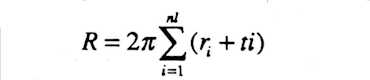 Space Studies Institute Newsletter 1995 0708 image 17 equation